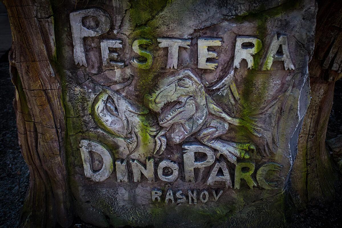 Peștera Dino Parc